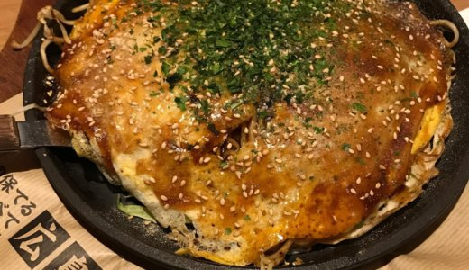 【GoToEat😋】Big-Pig神田カープ本店で「お好み焼きなど広島料理を」を頂く❣️