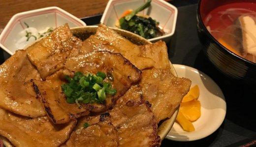 【株主優待GoToEat😋】北海道 で「北海道名物豚丼定食 とハッピーアワーのビール🍺」を頂く❣️