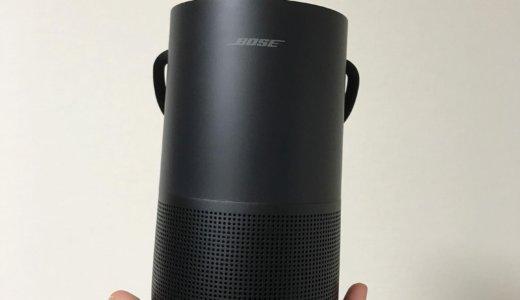 【株主優待ショッピング😊】BOSE スマートスピーカー Bose Portable Home Speaker Triple Blackを購入‼️