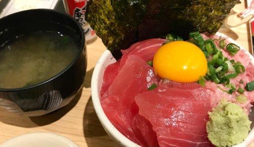 【株主優待GoToEat😋】365酒場で「ネギトロ鉄火丼 とビール55円と鶏レバー」を頂く❣️