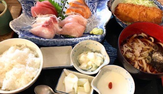 【株主優待でGoToEat😋】磯丸水産で「お刺身盛合わせ定食」を頂く❣️