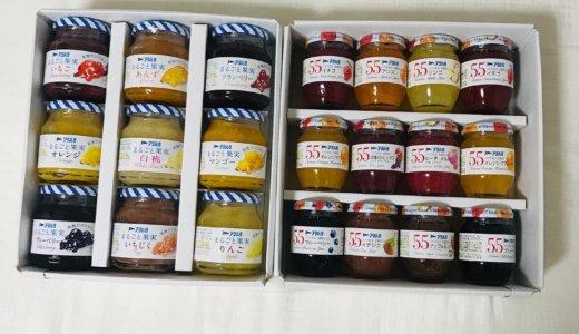 【ふるさと納税】広島県竹原市より「アオハタ まるごと果実9瓶と55ジャム12瓶」が到着しました❣️