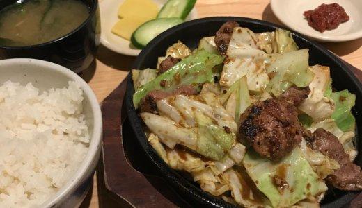 【株主優待GoToEat😋】365酒場 で「博多鉄板焼肉定食 と生ビール🍺 55円」を頂く❣️