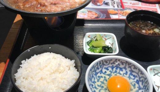 【株主優待ランチ😋】テング酒場 で「牛すき焼き鍋セット」を頂く❣️