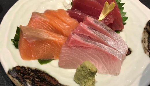 【株主優待GoToEat😋】北海道 で「日替わりお刺身定食」を頂く🍻