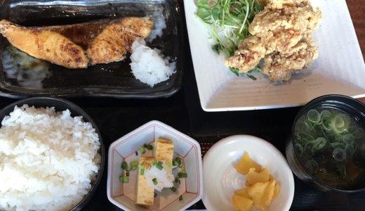 【株主優待GoToEat😋】北海道 で「ブリ照り焼きとザンギ御膳」を頂く❣️