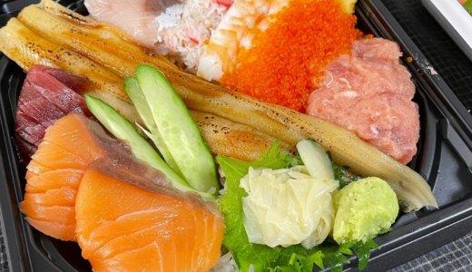 【株主優待ランチ😋】磯丸水産 で「海鮮こぼれ丼、サーモン3色丼」をテイクアウト🥡しました❣️