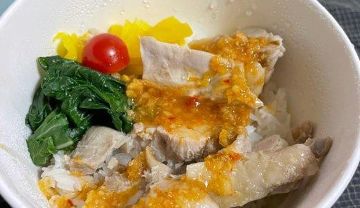 【株主優待ディナー😋】マンゴーツリーキッチン で「カオマンガイ、鶏ガパオボウル」をテイクアウト🥡しました❣️