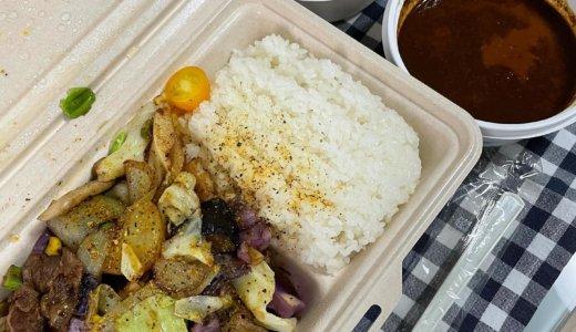 【株主優待ランチ😋】野菜を食べるカレーcamp で「1日の野菜カレー にトッピング をビーフ と鶏手羽煮込み 2本追加」をテイクアウト🥡しました❣️