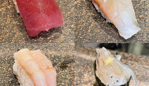 【お誕生日ランチ🎁】鮨○△(まるさんかく)で「握り寿司10貫」を頂く❣️