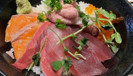 【GoToEatディナー😋】北海道 で「6種の海鮮丼定食」を頂く❣️