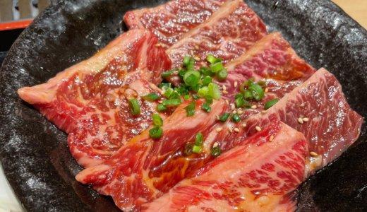 【GoToEatランチ😋】焼肉台所屋で「カルビ&ハラミ定食」を頂く❣️
