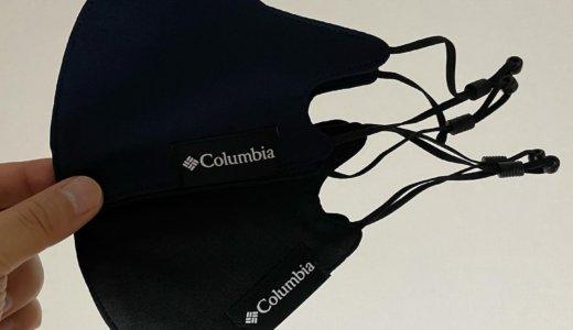 【株主優待お買い物🛒】ASBEE にてコロンビア のマスク を黒と紺を2つ購入‼️