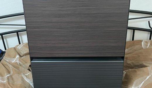 【お買い物🛒】我が家に加湿空気清浄機(Panasonic F-VC70XT)を導入しました❣️