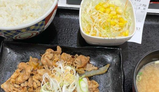 【株主優待ディナー😋】吉野家で「牛焼肉定食」を頂く❣️