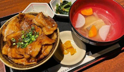【株主優待ディナー😋】北海道で「北海道名物豚丼定食」を頂く❣️