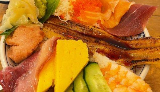 【GoToEatランチ😋】磯丸水産で「海鮮こぼれ丼」を頂く❣️