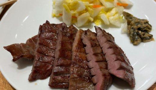 【GoToEatディナー😋】牛タン炭火利久で「牛タン定食 6枚」を頂く❣️