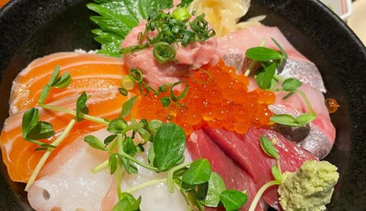 【株主優待ディナー😋】北海道で「6種の海鮮丼定食」を頂く❣️