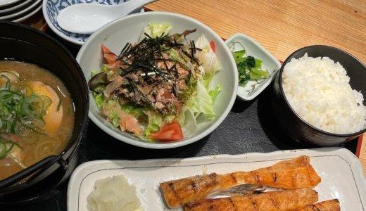 【株主優待ディナー🍽】旬鮮酒場天狗で「鮭ハラス焼きと肉豆腐とじゃこサラダ定食」を頂きました❣️