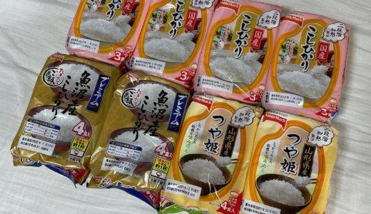 【カタログギフト🎁】ご飯セット🍚 28食 4,500円相当<br>日本たばこ産業(2914)より到着しました❣️