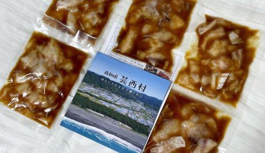 【ふるさと納税🎁】高知県芸西村より「高知の海鮮丼の素 真鯛の漬け 80g×5パック」が到着しました❣️