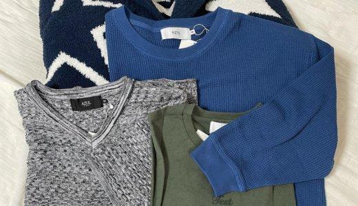 【株主優待お買い物🛒】バロックジャパンリミテッドのオンラインサイト にて「夏服と冬用のカーディガン」を購入‼️