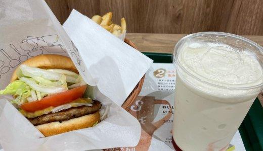 【株主優待ランチ🍽】モスバーガーで「期間限定バーガー 🍔のクリームチーズベジ 北海道コーンのソース 🌽 ポテトSセット、まぜるシェイクベニほっぺ」を頂く❣️