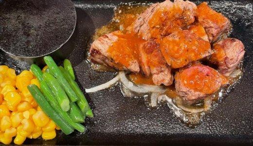 【GoToEatディナー🍽】ステーキリバーべ で「日替わりカットステーキ」を頂く❣️