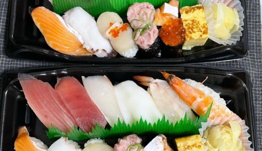 【株主優待ディナー🍽】かっぱ寿司で「初夏のお持ち帰り寿司 1人前を2個」をテイクアウト🥡