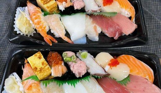 【株主優待ディナー🍽】かっぱ寿司で「初夏のお持ち帰り寿司 2人前と肉厚とろ〆さばの押し寿司 1人前」をテイクアウト🥡