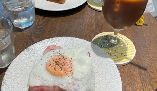 【モーニング🍽】パンとエスプレッソとまちあわせで「ムーと鉄板ベーコンエッグ 🍳🥓とムーとあんバター」をシェア〜