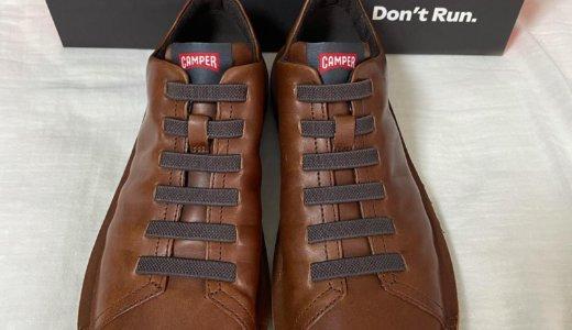 【お買い物🛒】CAMPERの靴を4年ぶりに新調❣️なんと、4年前と同じ型同じ色だった🤣