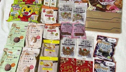 【2021年4月株主優待🎁】自社製品詰合せ 6,000円相当<br>正栄食品工業(8079)より到着しました❣️