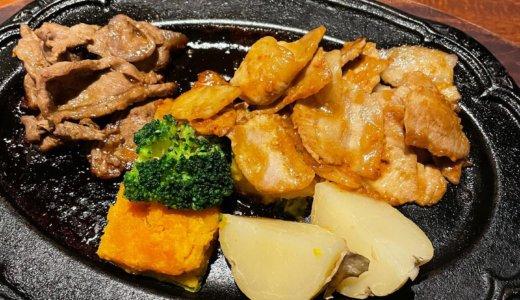 【株主優待ディナー🍽】北海道で「ジンギスカンと味噌漬け豚の鉄板焼き定食」を頂く❣️
