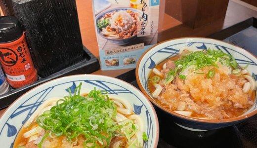 【株主優待ランチ🍽】丸亀製麺で「鬼おろし肉ぶっかけ」を頂く❣️