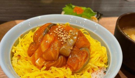 【株主優待ランチ🍽】サーモンパンチ で「サーモン丼」を頂く❣️