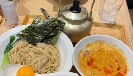 【ディナー🍽】東京ひつじ食堂 で「冷やしひつじ坦々つけ麺」を頂く❣️