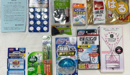 【カタログギフト🎁】家庭用品コース<br>小林製薬(4967)より到着しました❣️