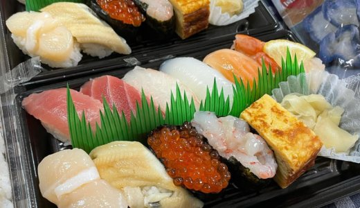 【株主優待ランチ🍽】かっぱ寿司 で「秋の紅葉にお寿司をもって行こうよセット」などテイクアウト 🥡
