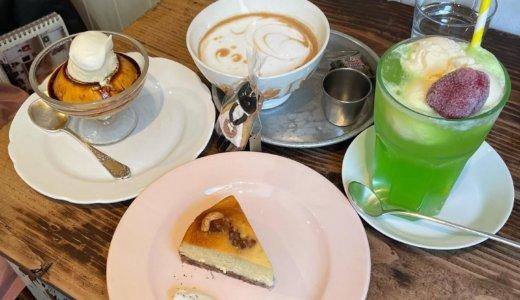 【今月のプレゼントお菓子 シリーズ🍽】カフェロッタで「ゴルゴンゾーラのチーズケーキ とメロンソーダ」を頂く❣️