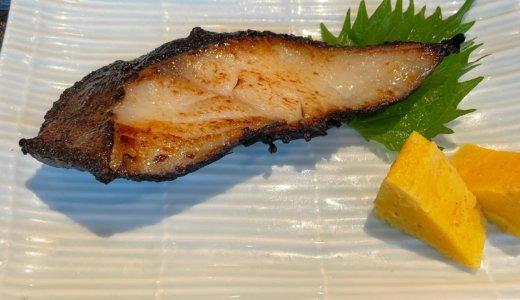【株主優待ランチ🍽】和食レストラン天狗 で「銀だらの西京焼き セット」を頂く❣️