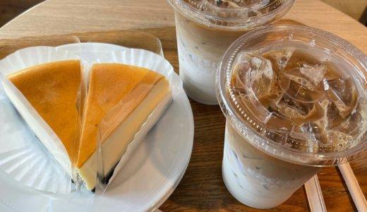 【株主優待カフェ🍽】エクセシオールで1つ買うと1つ貰えるキャンペーンで「アイスカフェラテ とニューヨークチーズケーキ」を頂く❣️