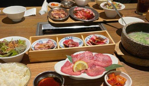 【株主優待ランチ🍽】熟成焼肉肉源 で「焼肉ランチ とコムタンスープ付き牛タン焼肉ランチ」を頂く❣️