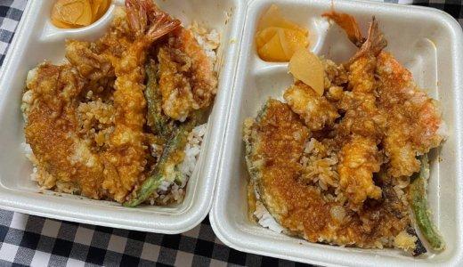 【株主優待ディナー🍽】天丼てんや で「天丼弁当」をテイクアウト 🥡