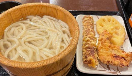 【株主優待ランチ🍽】丸亀製麺で「釜揚げうどん 並と天ぷら3つ」を頂く❣️