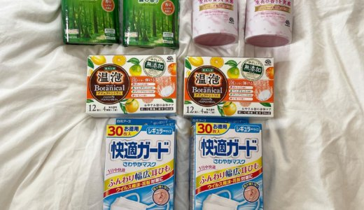 【2021年6月株主優待🎁】自社商品詰合せ 2,000円相当×2箱<br>アース製薬(4985)より到着しました❣️