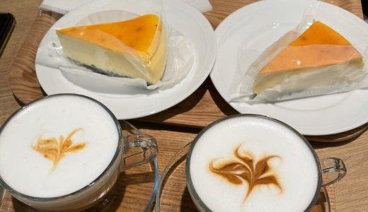 【株主優待ディナー🍽】エクセシオールで1つ買うと1つ貰えるキャンペーンで「ラキマキアート とニューヨークチーズケーキ」を頂く❣️