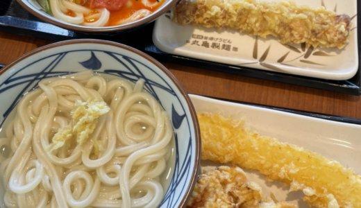 【株主優待ディナー🍽】丸亀製麺 で「釜揚げうどん、天ぷら3個」を頂く❣️