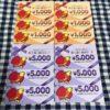 36,000円分の株主優待カード到着!!(株)すかいらーくホールディングス